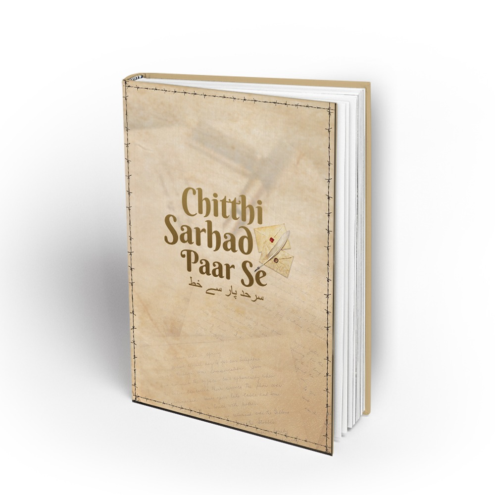 Book cover of Chitti Sarhad Parr Say