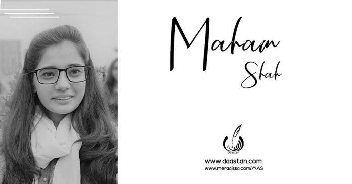 Maham Shah
