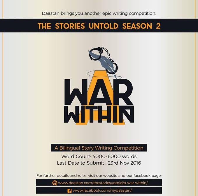 "Drawing out tales of Wars Within, in Season Two of ""The Stories Untold"""