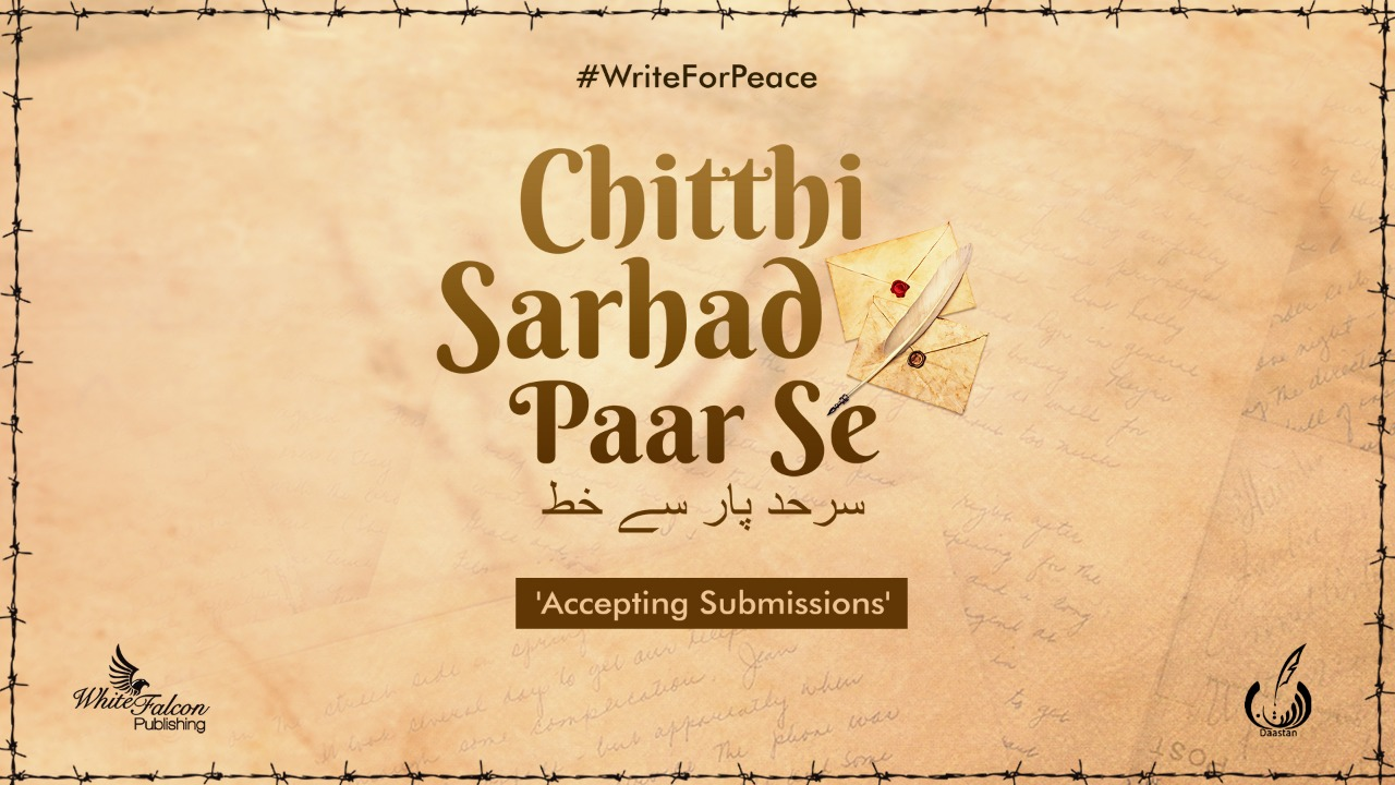 #WriteForPeace - The Literati Manifesto Cover Photo