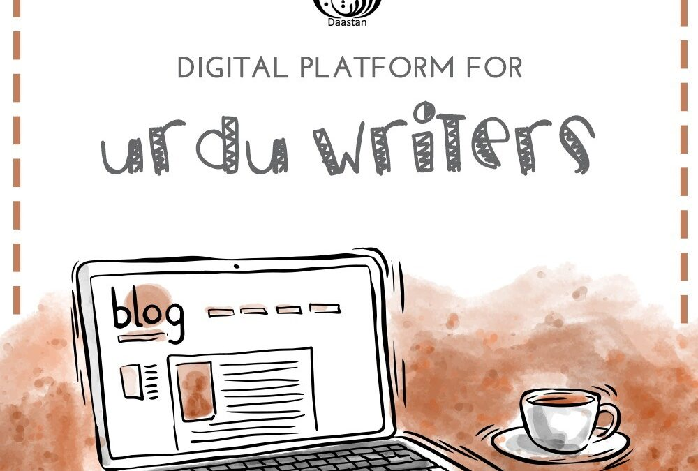 Qissa – A Digital Platform For Urdu Writers