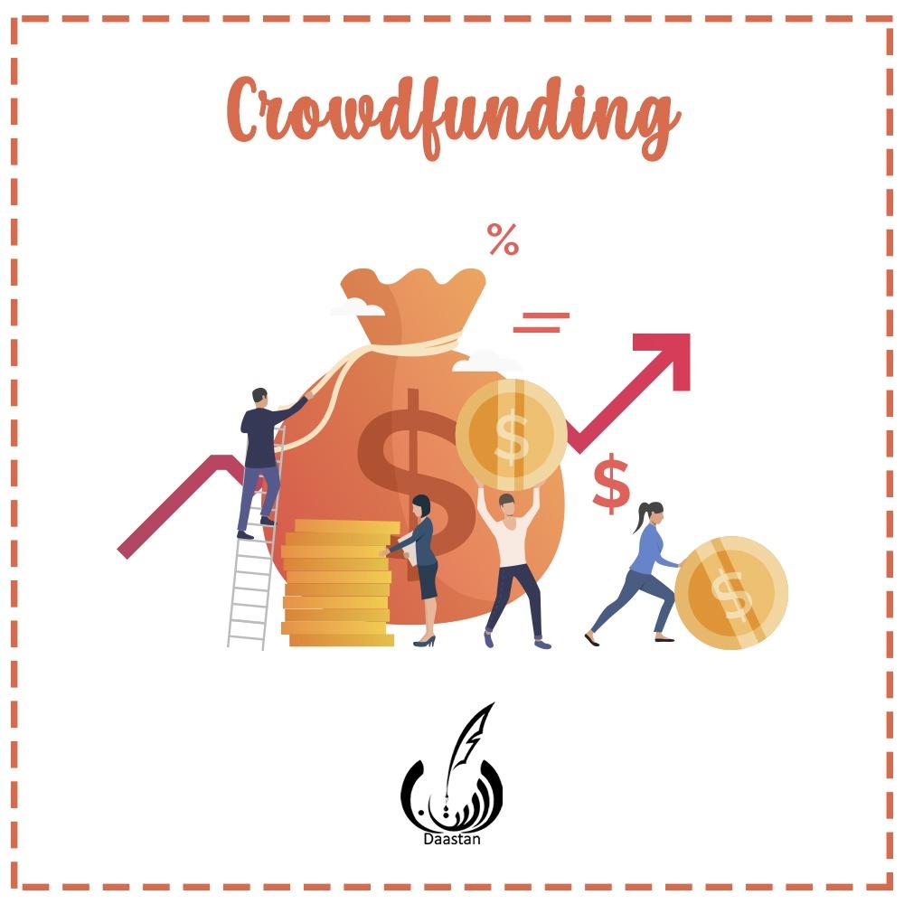Writer's Resource - Crowdfunding