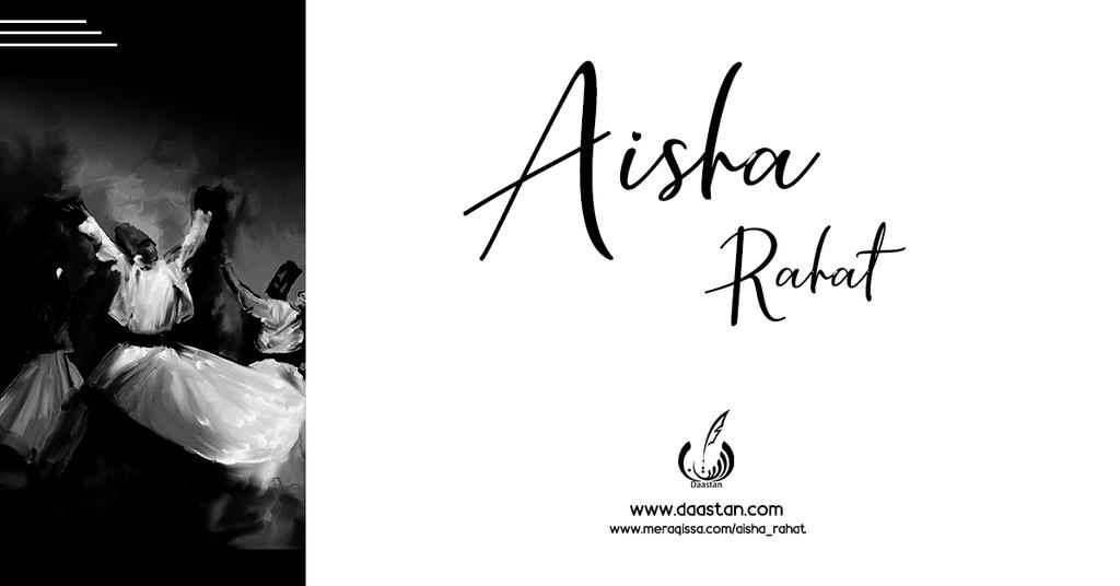 The Contemporary Spiritual Guru – Aisha Rahat