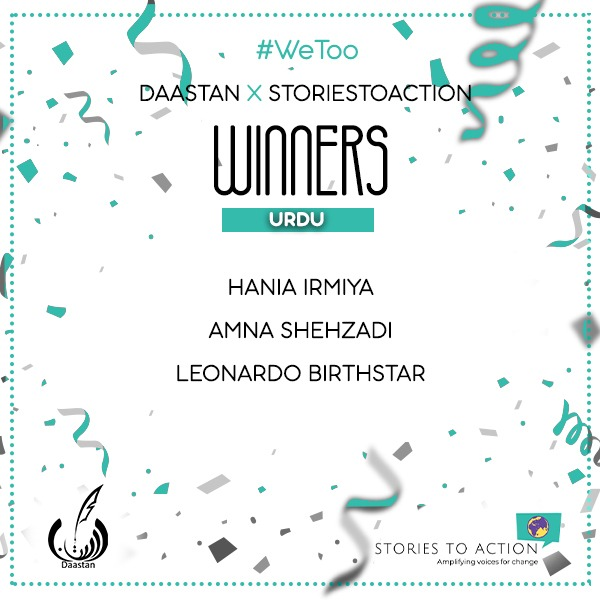 #WeToo Story Writing competition winners